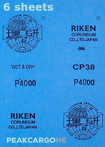 6 Sheets Japan Precision Super Fine Polishing WetDry Abrasive Sandpaper ANTI-CURL Grit 4000 6-piece