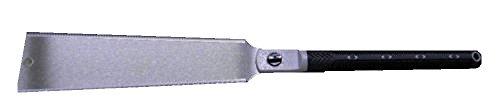 Handyman Club of America Flush Cut Saw D1453