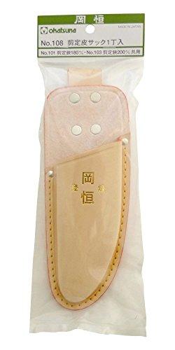 Japanese Okatsune Bonsai Shears Gardening Scissors Leather Case No108 Length 210 mm 82