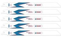EZARC-R922PM-9-Inch-14TPI-Metal-Cutting-Reciprocating-Saw-Blade-5-Pack-40.jpg
